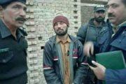 6 سالہ بچی  زاہرہ  کے قتل کا معمہ حل ،  درندہ صفت مجرم محمد آصف گرفتار